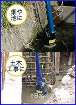 Koshin PX-550 Sewage Submersible Water Pump Ponstar AC-100V 50Hz from Japan